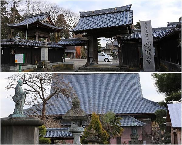 3妙國寺.jpg