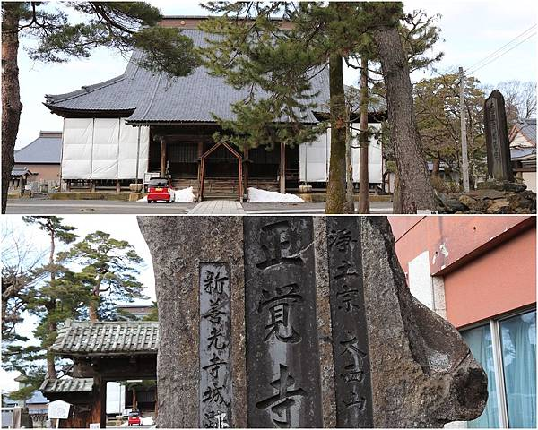 12正覺寺0.jpg