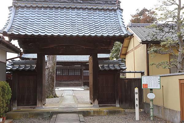 24妙高寺.JPG
