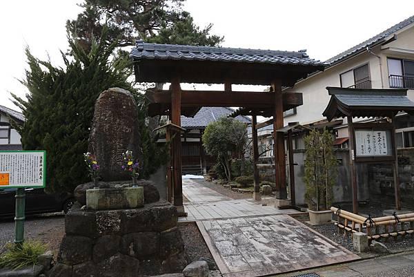 26蓮尚寺.JPG