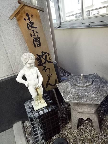 敦賀.jpg