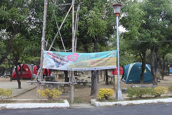 澄清湖露營4.JPG