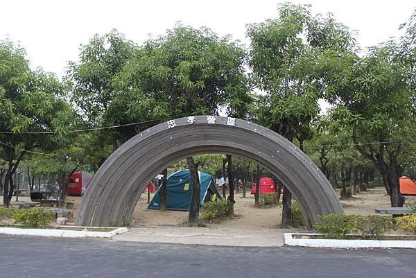 澄清湖露營5.JPG