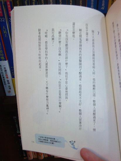 DSC00066-1.JPG