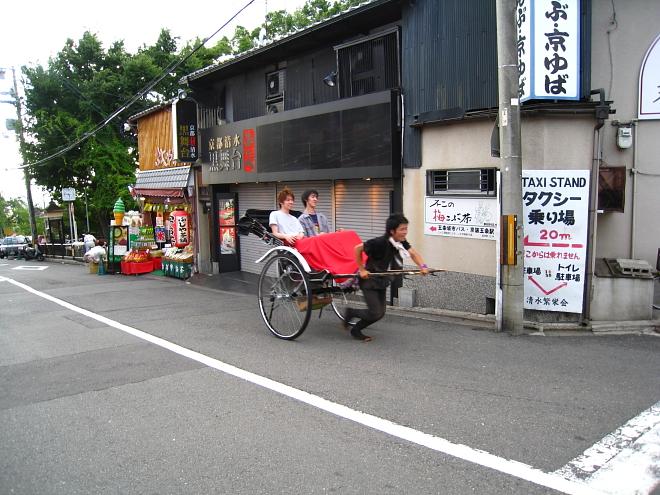 2-072.JPG