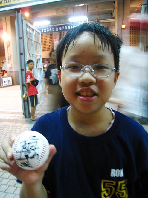ball14.JPG