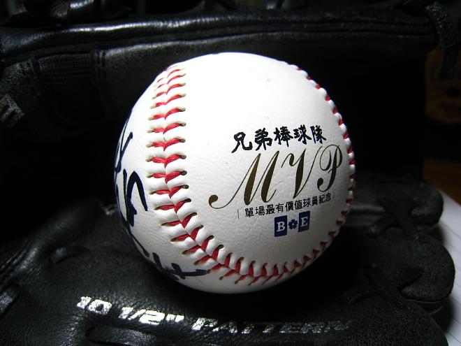 ball21.JPG