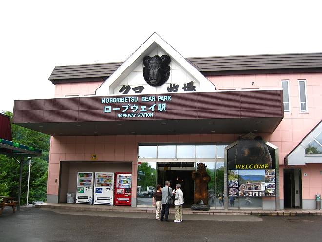 M-034.JPG