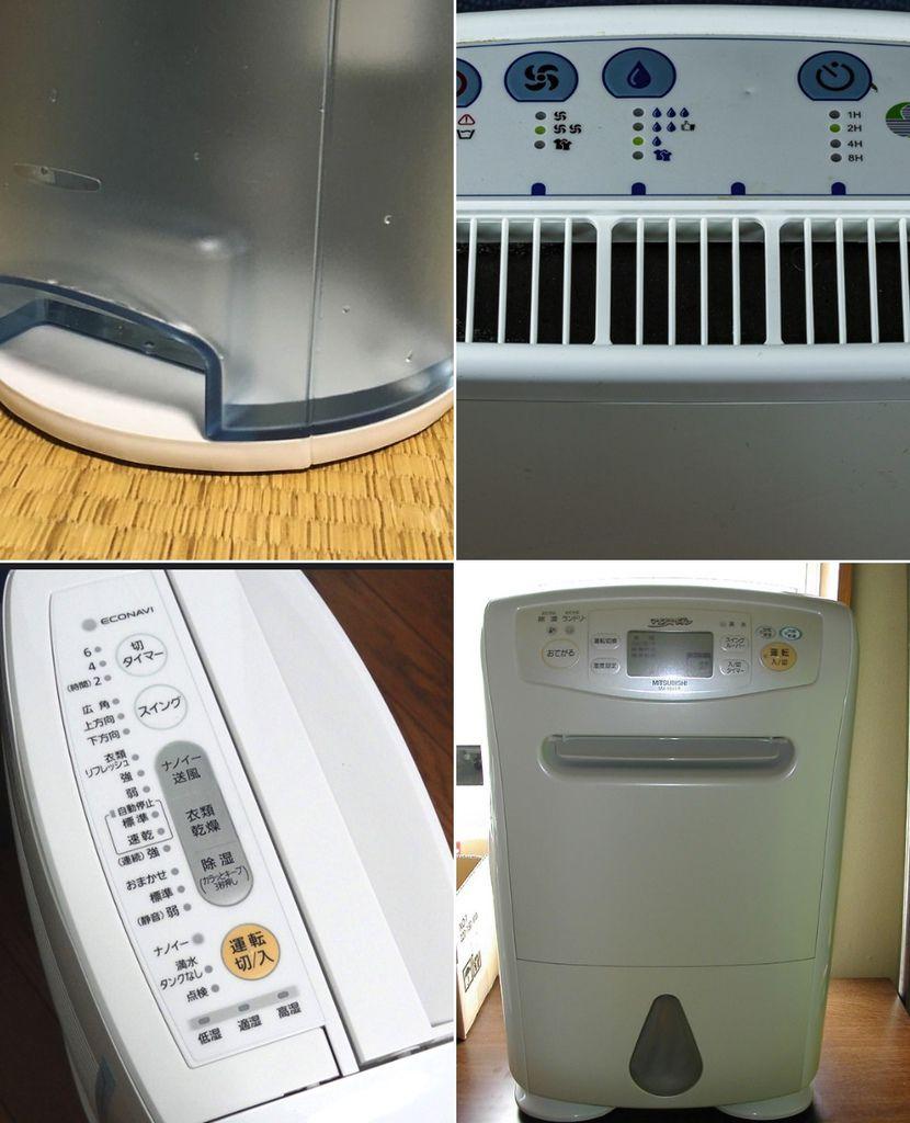使用除溼機除濕機不僅可以減少房間內的水氣也可以避免木製傢俱發霉身體關節酸痛等.jpg