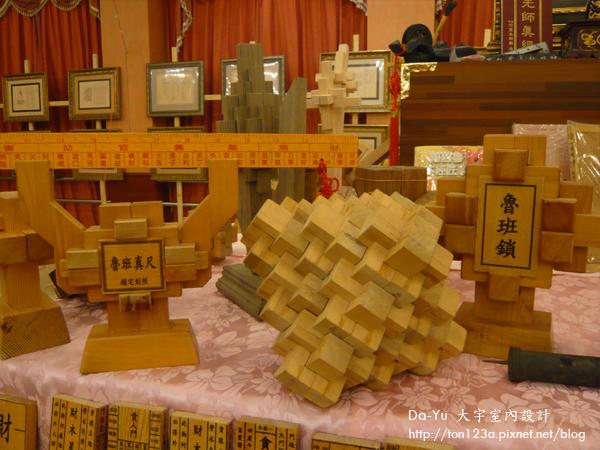 巧聖先師文物展04.jpg