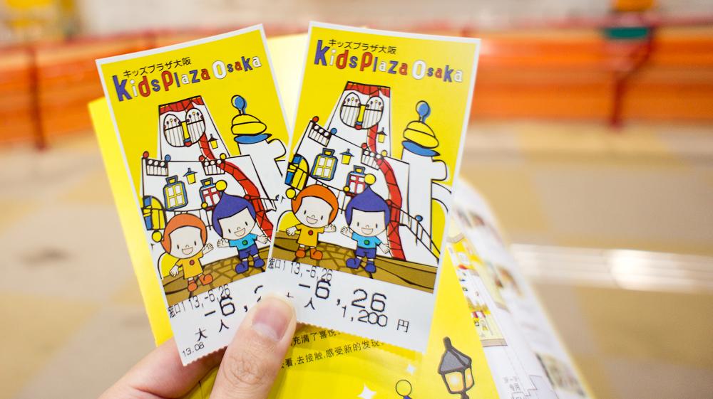 Kids Plaza Osaka-4
