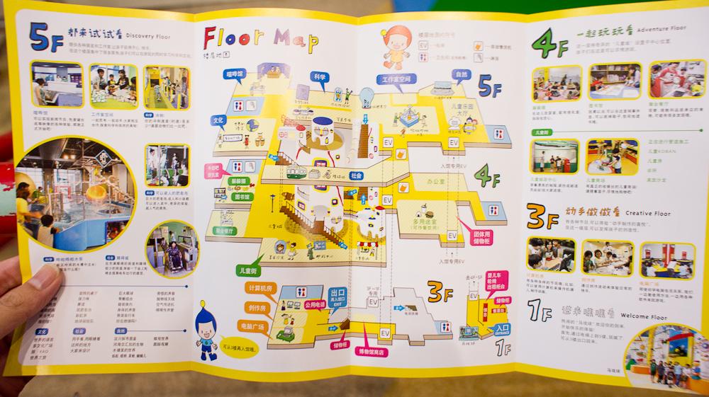 Kids Plaza Osaka-5