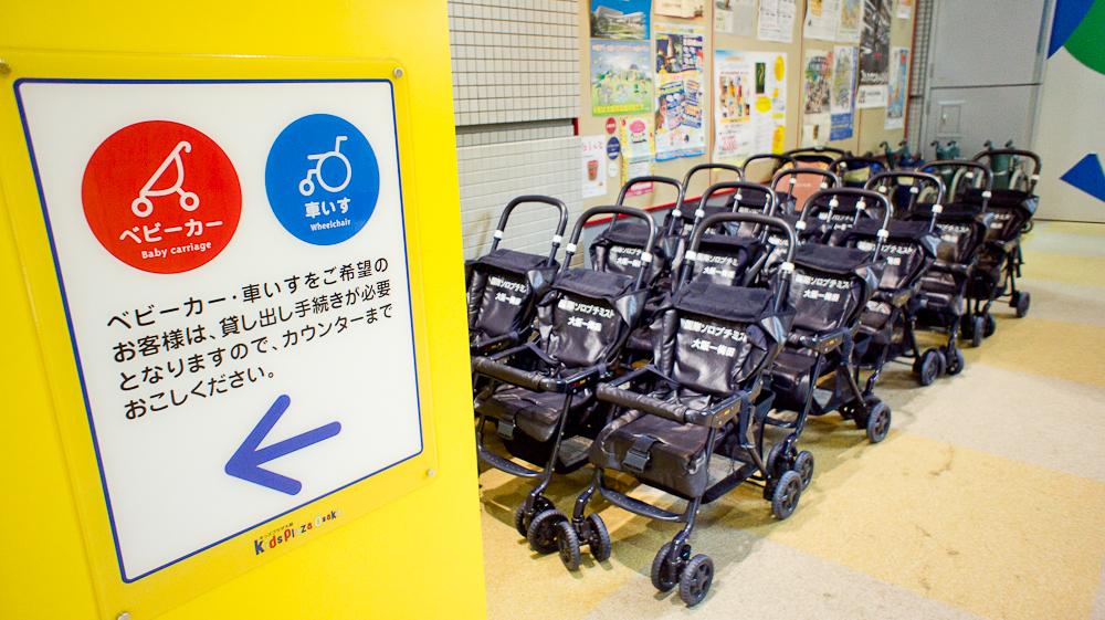 Kids Plaza Osaka-6