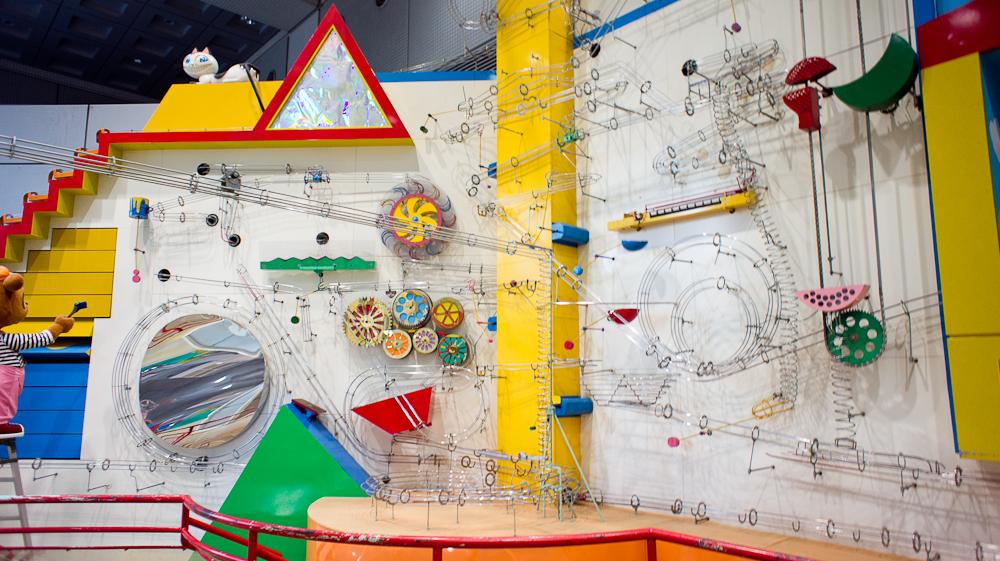 Kids Plaza Osaka-7
