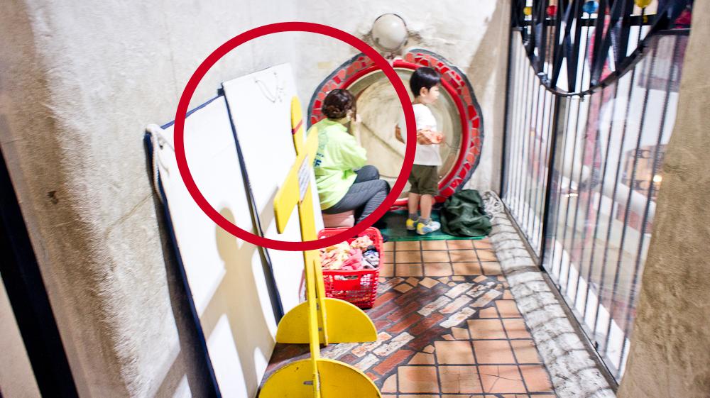 Kids Plaza Osaka-12