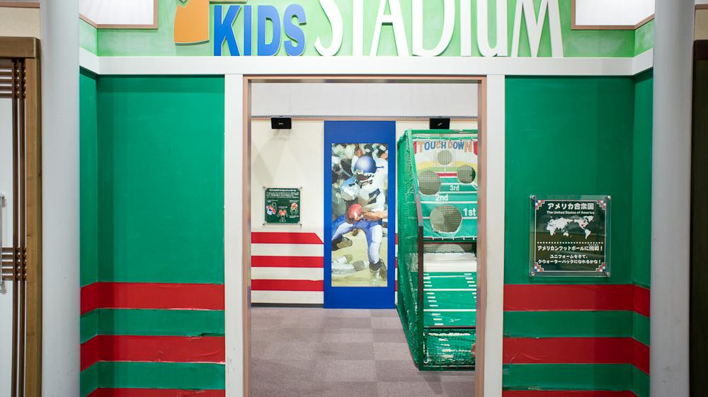 Kids Plaza Osaka-31