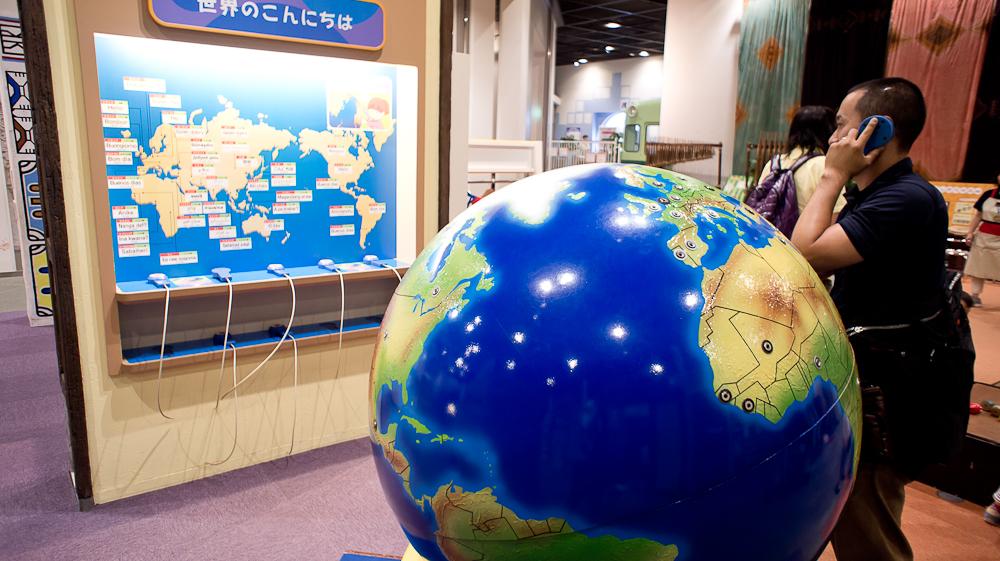 Kids Plaza Osaka-43