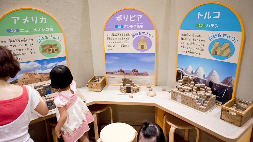 Kids Plaza Osaka-40