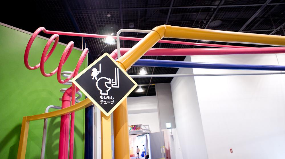Kids Plaza Osaka-45