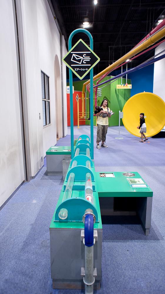 Kids Plaza Osaka-49