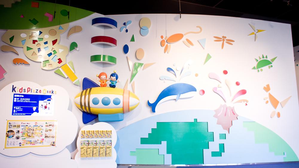 Kids Plaza Osaka-75