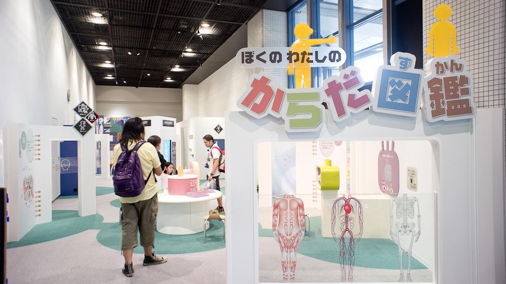 Kids Plaza Osaka-76