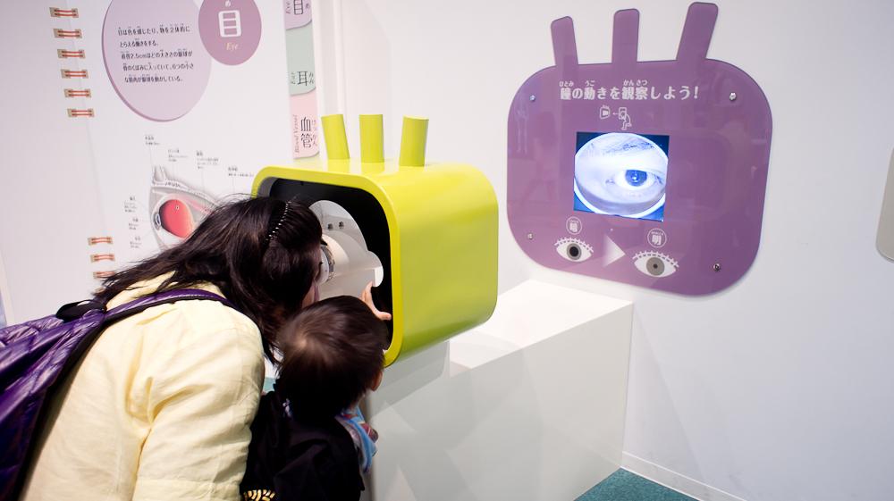 Kids Plaza Osaka-77
