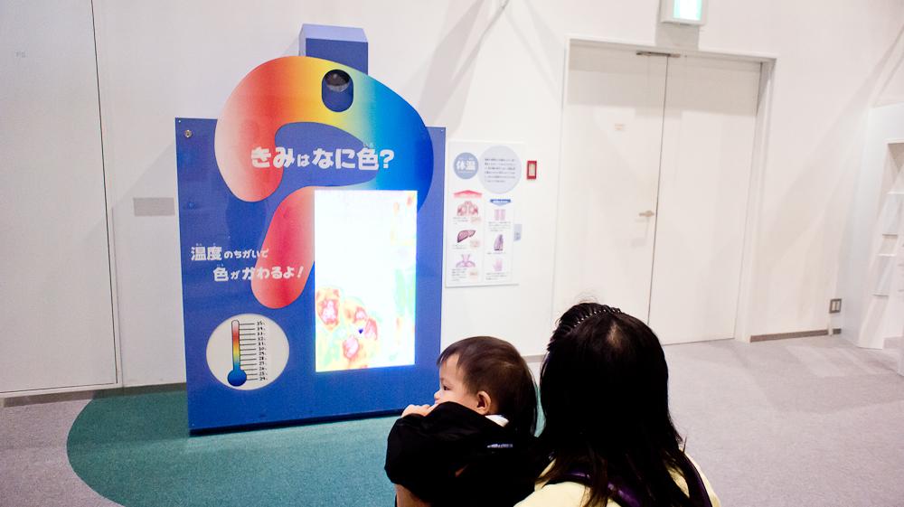 Kids Plaza Osaka-81