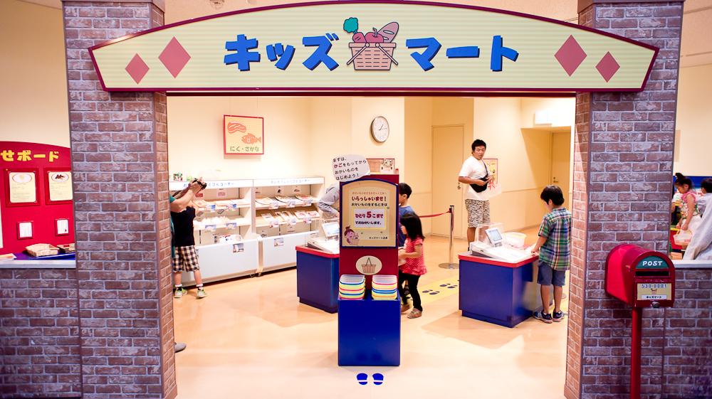 Kids Plaza Osaka-91