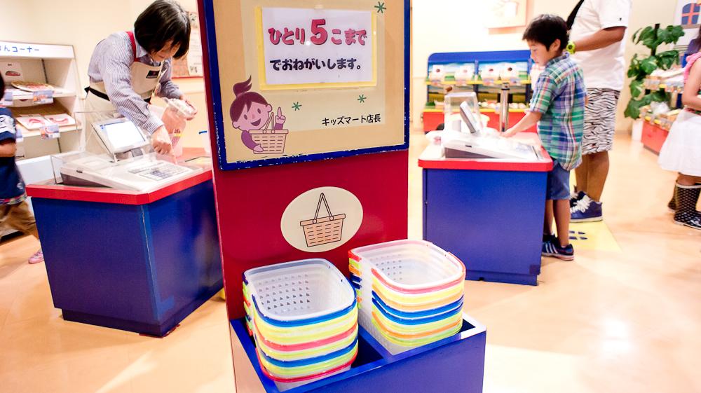 Kids Plaza Osaka-92