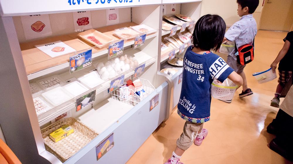 Kids Plaza Osaka-93