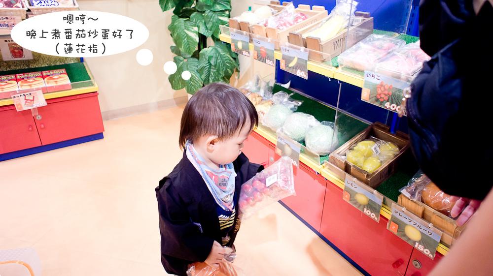 Kids Plaza Osaka-95
