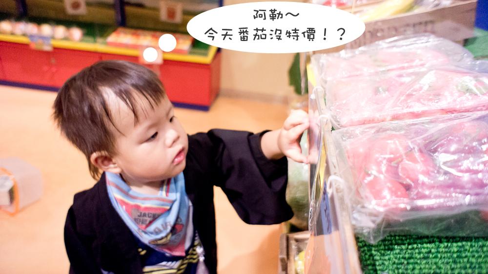 Kids Plaza Osaka-96