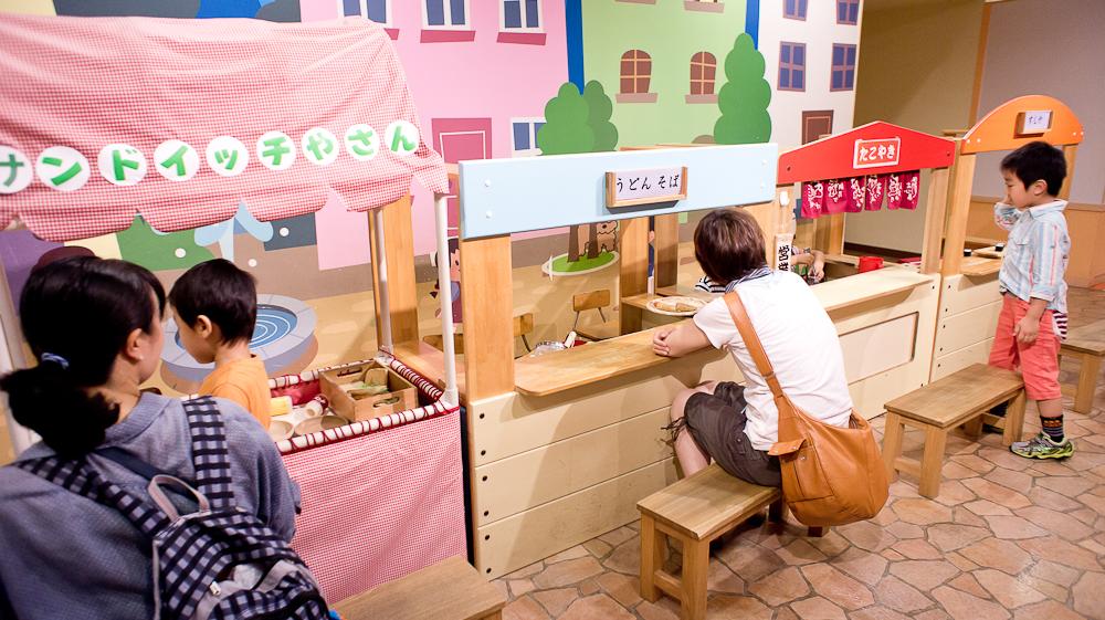 Kids Plaza Osaka-99