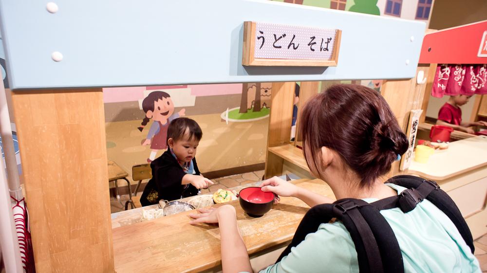 Kids Plaza Osaka-100