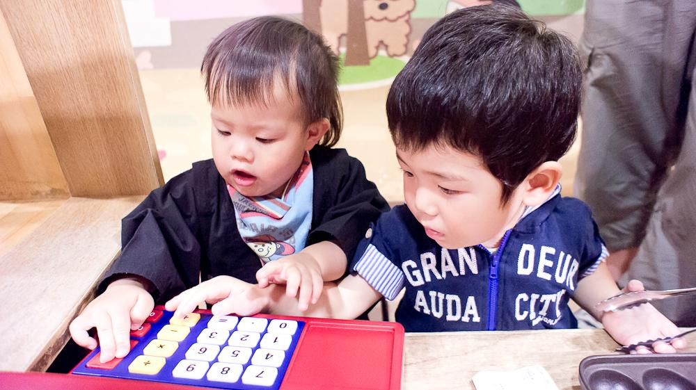 Kids Plaza Osaka-103