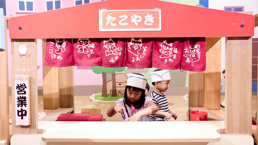 Kids Plaza Osaka-105