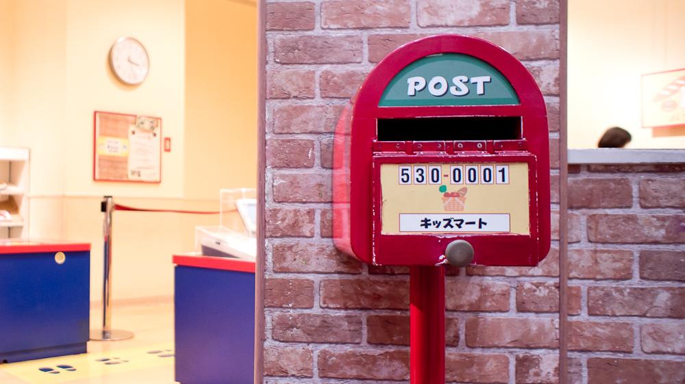 Kids Plaza Osaka-108