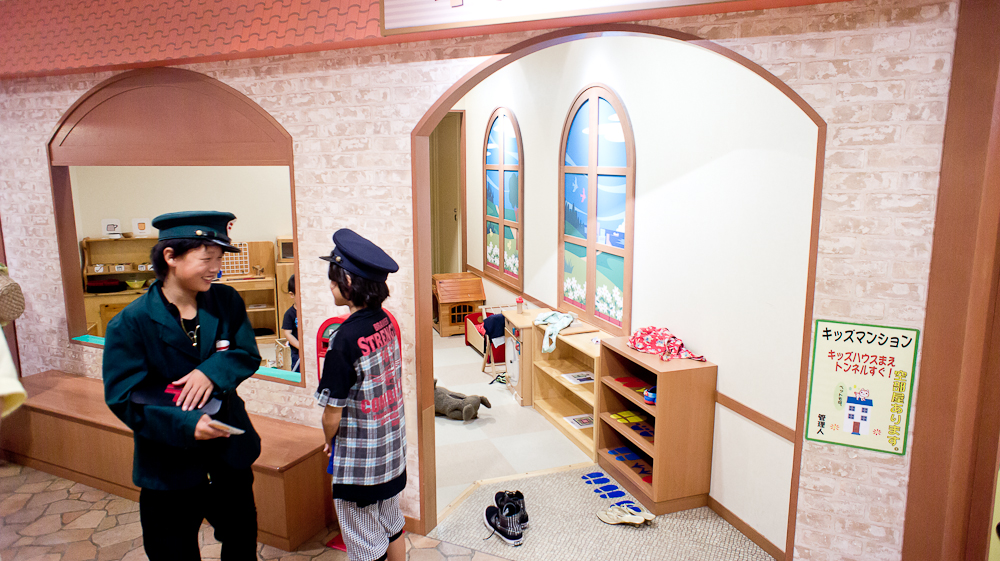 Kids Plaza Osaka-114