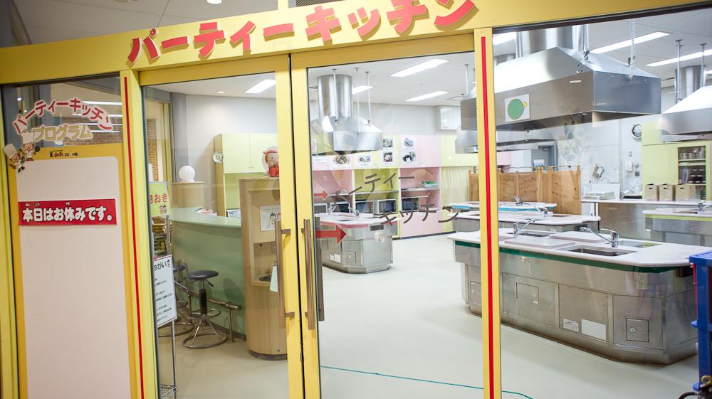 Kids Plaza Osaka-116