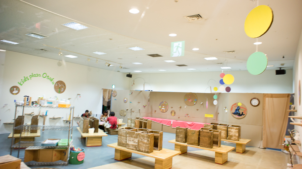 Kids Plaza Osaka-117