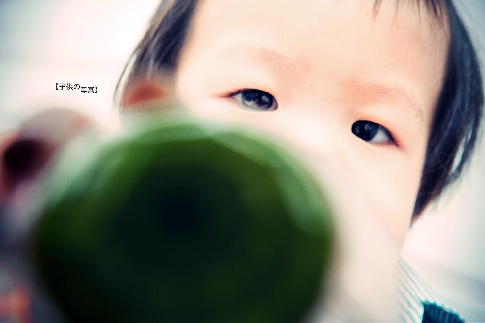 子供の写真-5