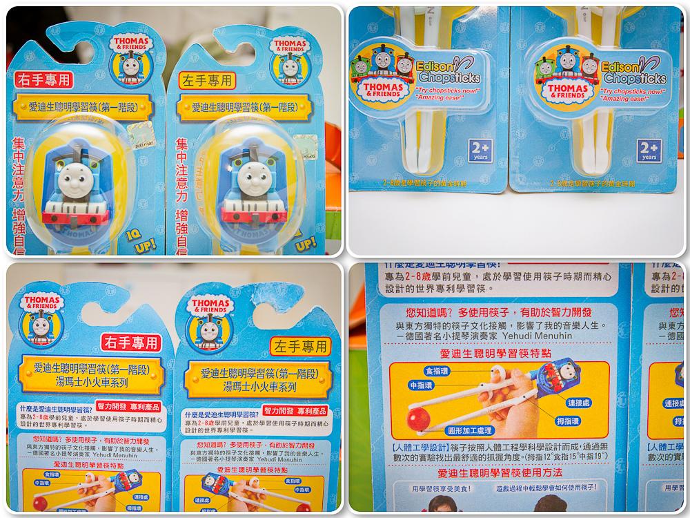 1兒童餐具上傳-3.jpg
