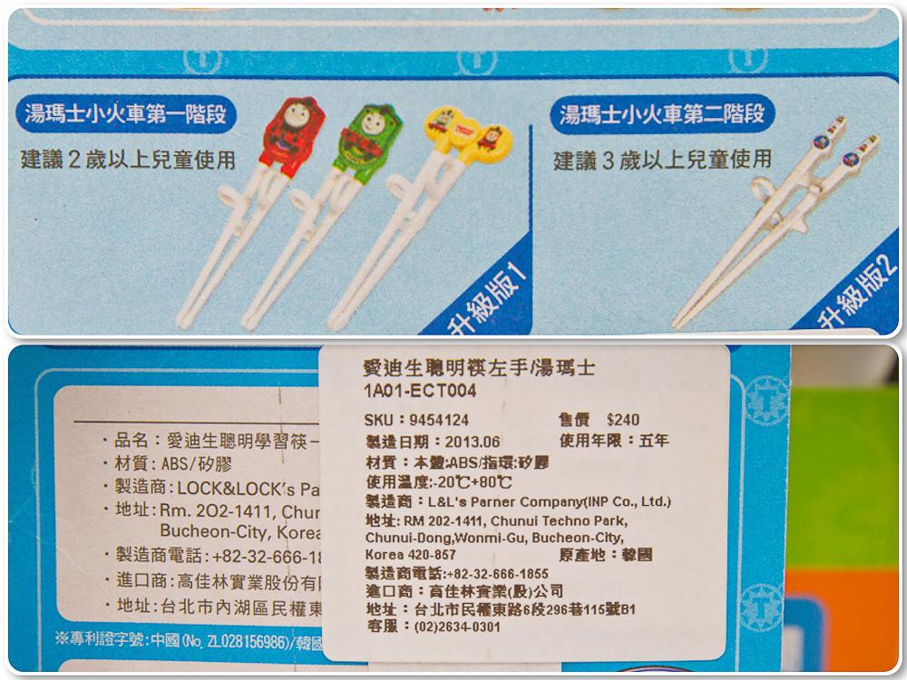 1兒童餐具上傳-4.jpg