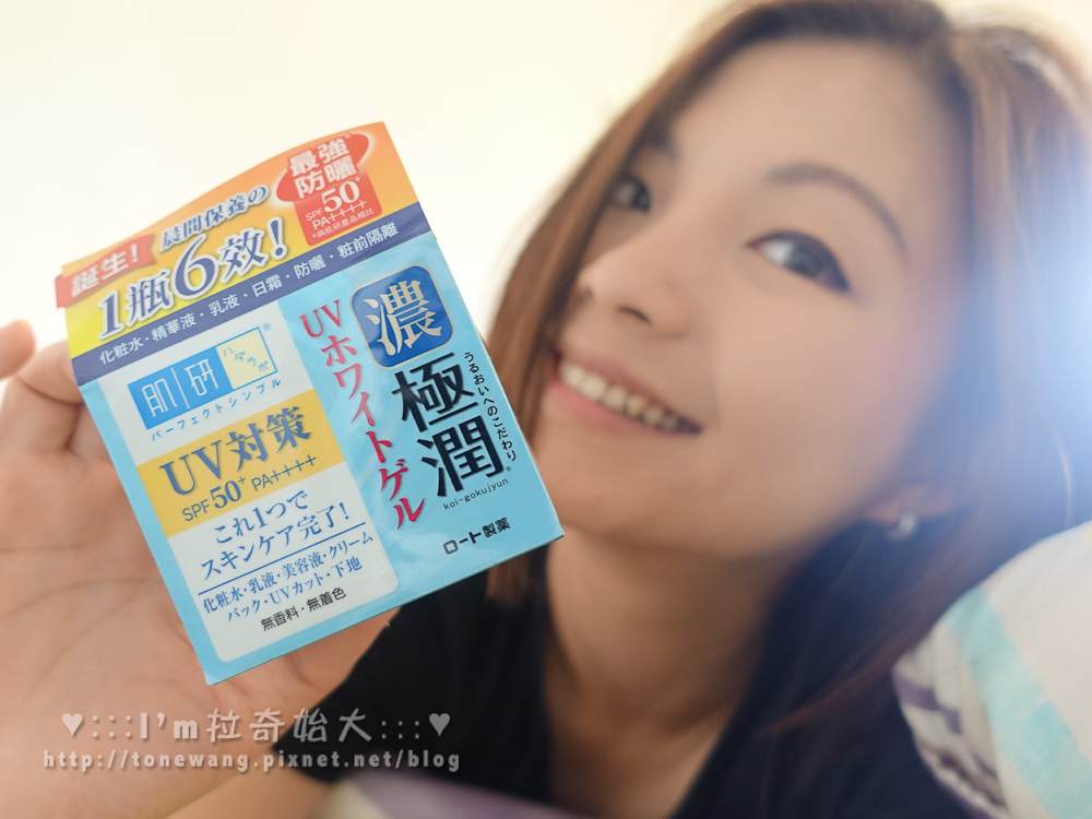 肌研極潤完美多效高保溼凝霜UV-1.jpg