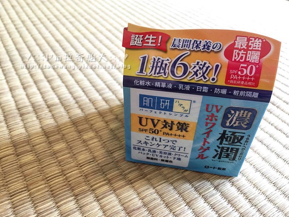 肌研極潤完美多效高保溼凝霜UV-2.jpg