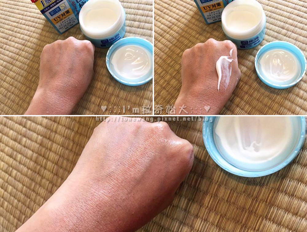 肌研極潤完美多效高保溼凝霜UV-8.jpg