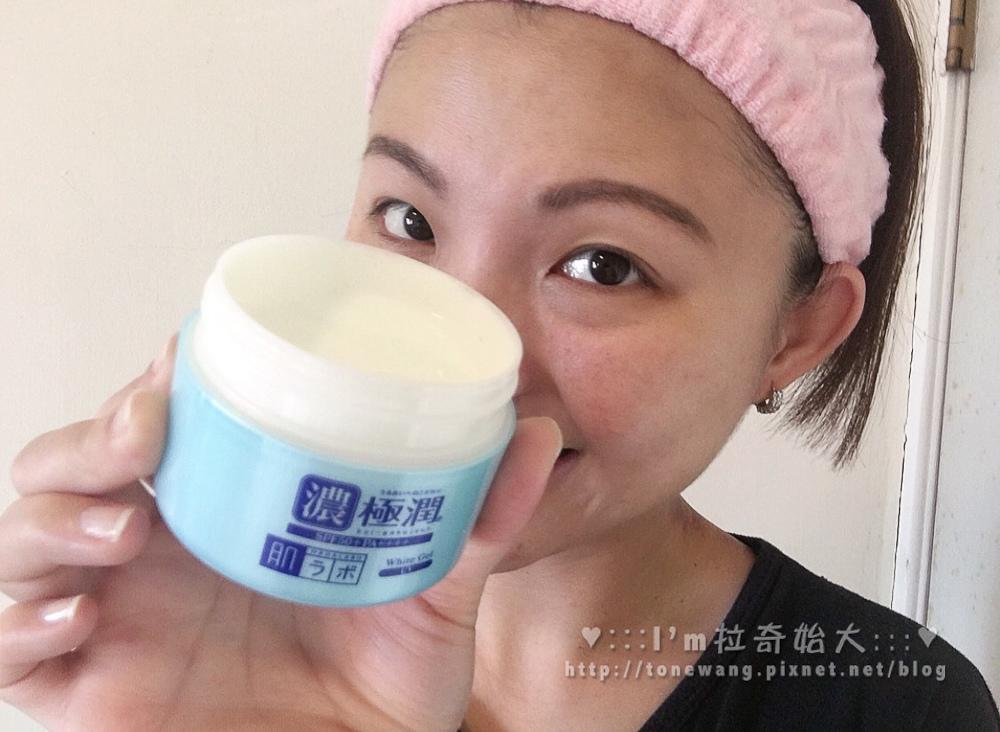 肌研極潤完美多效高保溼凝霜UV-9.jpg