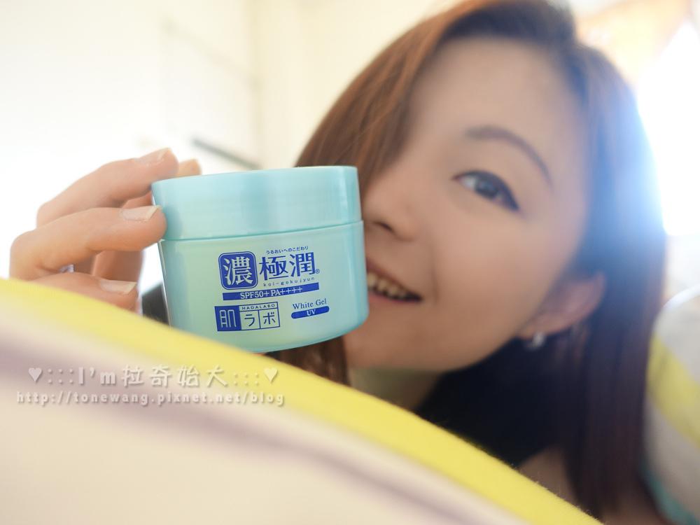 肌研極潤完美多效高保溼凝霜UV-13.jpg