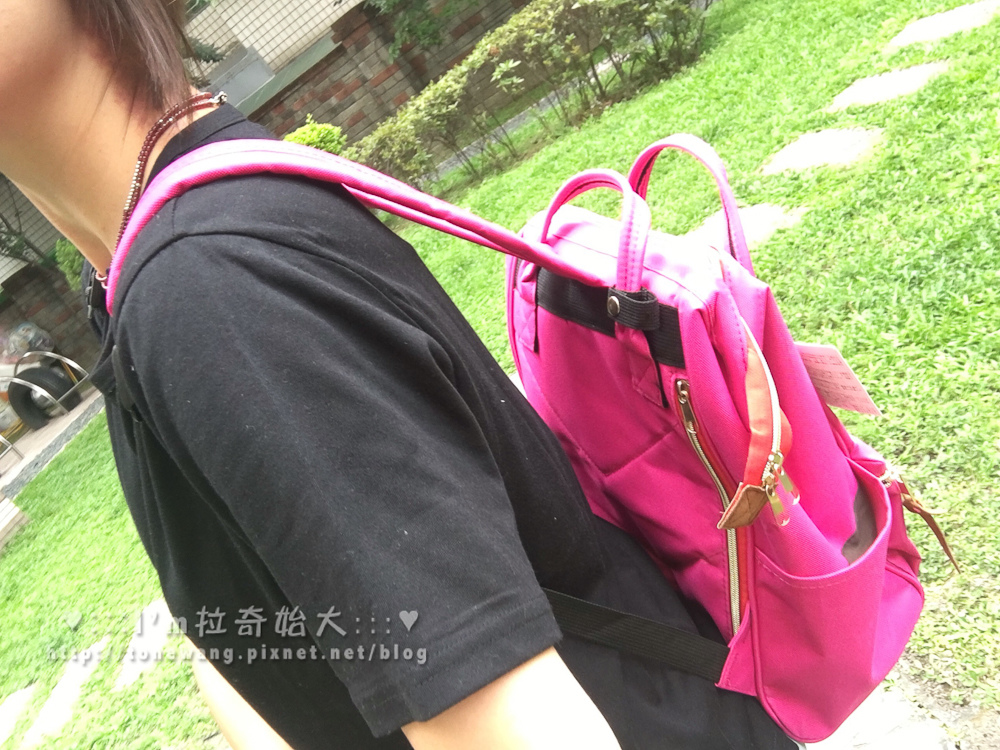 Rakuten Bag-9.jpg